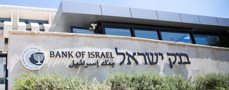 Bank of Israel digital shekel pilot program